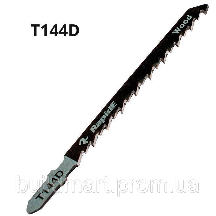 Пилка для электролобзика по дереву T144D Rapide (5шт.)