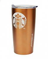 Термокружка Starbucks 500 Мл Металлическая Gold, фото 1