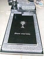 Цоколь на могилу двухцветный