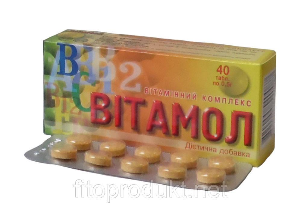 Витамол при физических и психических стрессах витаминно минеральный комплекс №40