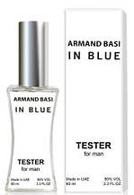 Armand Basi In Blue - Tester 60ml