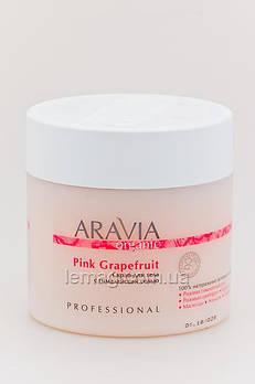 """ARAVIA Professional Organic Скраб для тела с гималайской солью """"Pink Grapefruit"""", 300 мл"""