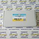 Ремкомплект водяного насоса (помпа) СМД 14-22 (нового образца), фото 2