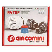 Комплект кранів радіаторних термостатичних кутових Giacomini