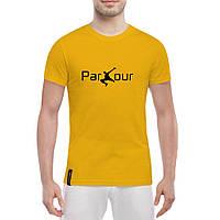 Мужская хлопковая футболка для паркурщиков надпись Parkour, фото 1