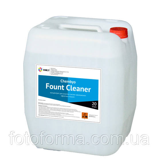 Chembyo Fount Cleaner