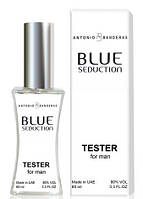 Antonio Banderas Blue Seduction for Men - Tester 60ml