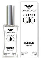 Armani Acqua Di Gio Men - Tester 60ml