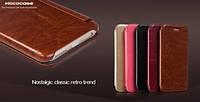 Чехол для iPhone 6 / 6S - Hoco Crystal series, разные цвета