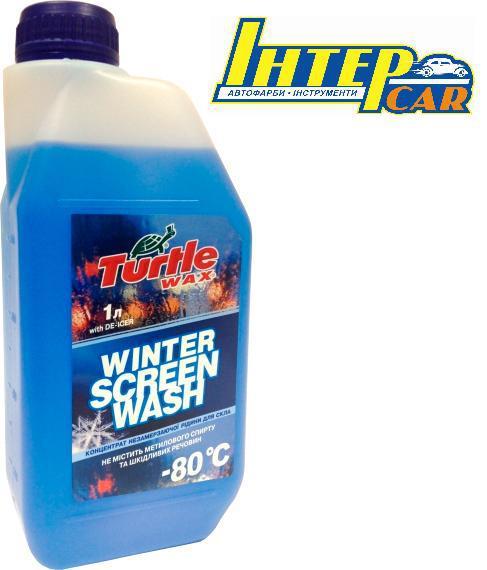 Незамерзающая жидкость-концентрат Turtle Wax Liquid Fire -80С (1л)