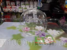 Шар стеклянный подвесной Д.15см 18006