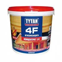 ОгнеБиозащита для дерева 4F TYTAN 1 кг
