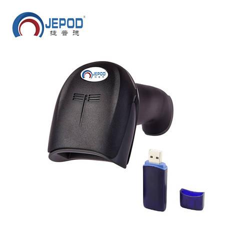 JEPOD JP-A2 беспроводной сканер штрихкодов режим инвентаризации