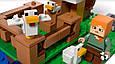 "Конструктор Майнкрфт ""Курятник"" Lepin 18035 (аналог Lego Minecraft, лего майнкрафт 21140) 222 дет, фото 6"