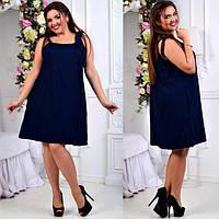 Летнее платье свободного кроя большие размеры 48-54