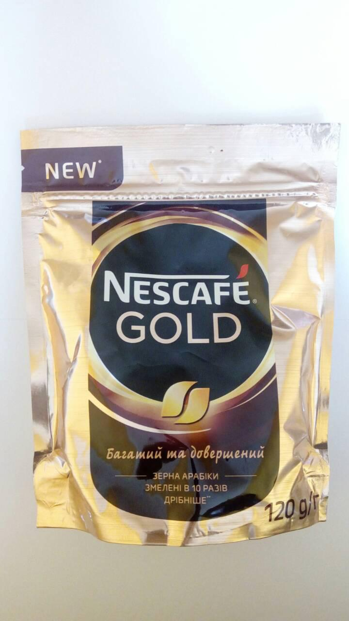 Растворимый кофе Nescafe Gold 120 гр.