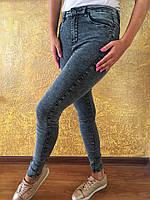 Стильные женские  молодежные джинсы американка , фото 1