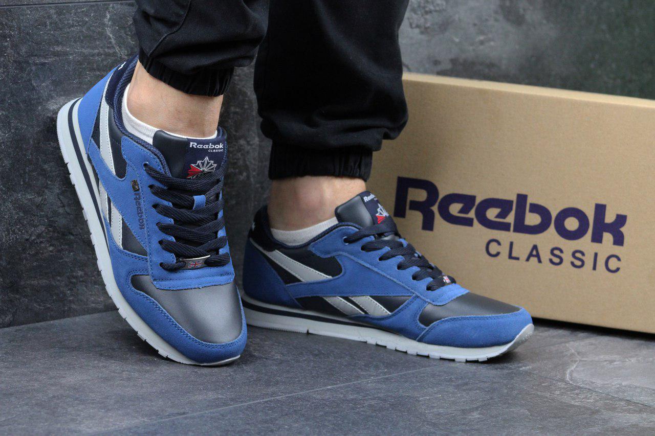 Мужские кроссовки Синие с черным Эко Замша ,Прессованная кожа 15\3027