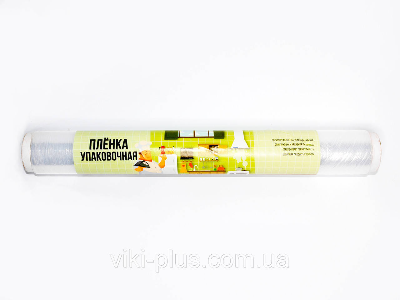 Пленка П/E/300мм/45м/в упаковке