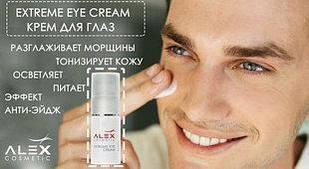 For the eye cream - крем для области вокруг глаз