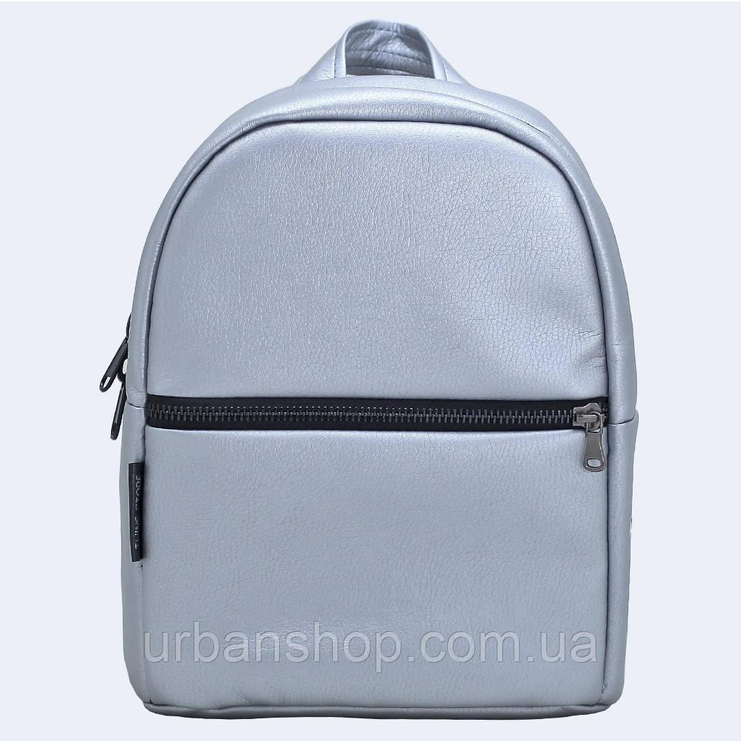 Серебряный шкіраный рюкзак small