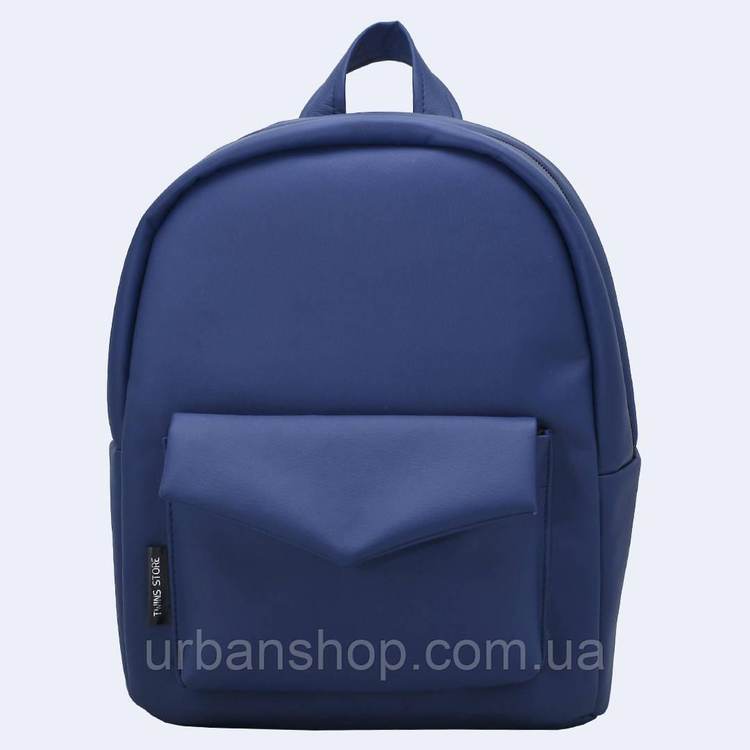 Синій шкіраный рюкзак