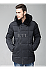 Батальная мужская зимняя куртка с меховой опушкой CW18-17MD036CIB (синяя)