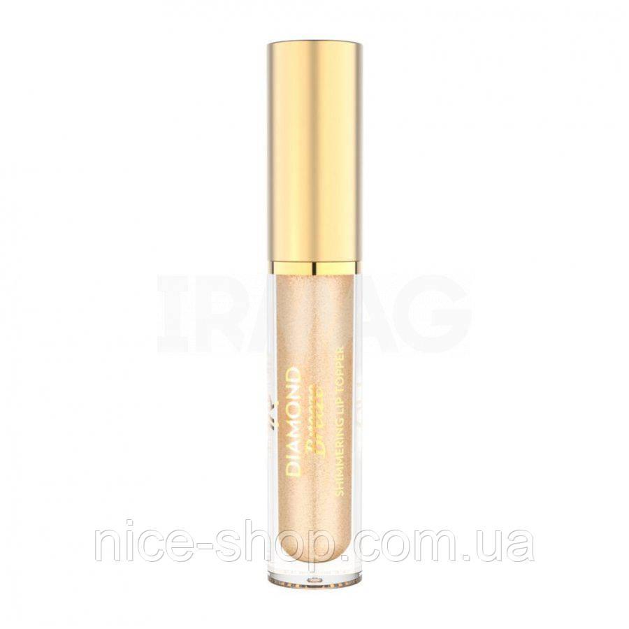 Блеск для губ Golden Rose Diamond Breeze Shimmering