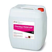Chembyo Wash 60F