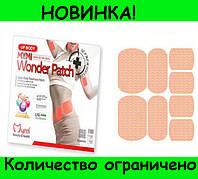 Пластырь для похудения Mymi wonder patch Up Body для верхней части тела!Розница и Опт