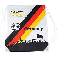 Рюкзак-мешок (Германия)