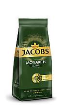 Кава мелена Jacobs Monarch Classic 225г пакет