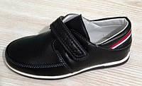 Туфли для мальчика M.L.V  В07-3