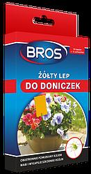 Клейкий лист для цветочных горшков Bros 10 шт