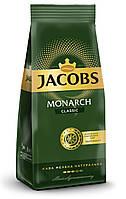 Кофе молотый Jacobs Monarch Classic 450г пакет