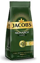 Кава мелена Jacobs Monarch Classic 450г пакет