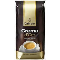 Кофе DALLMAYR Crema d'Oro в зернах 1000 г