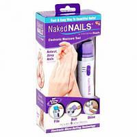 Электрическая пилка для маникюра Naked Nails!Скидка