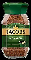 Кофе растворимый Jacobs Monarch 190г стекло