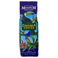 Кофе Magnum Exotics COSTA RICA TARRAZU в зернах 453 г