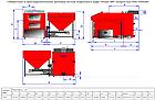 Промышленный пеллетный котел 700 кВт РЕТРА-4М, котел для пеллет с бункером, фото 7