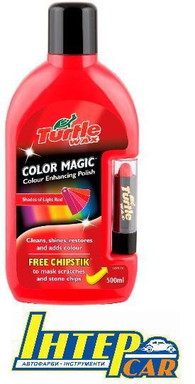Полироль Turtle Wax Color Magic красная (500мл)