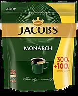 Кофе растворимый Jacobs Monarch 400г пакет