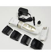 Электробритва для стрижки бороды и волос Rozia HQ-2201!Скидка
