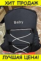 Рюкзак, кенгуру, слинг Baby Carrier 809, до 14 Кг!Спешите Купить
