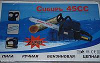 Бензопила Сибирь 45, фото 1
