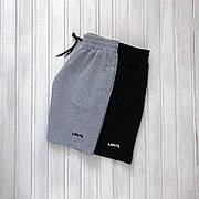 Мужские спортивные шорты в стиле Levi's 2 цвета в наличии