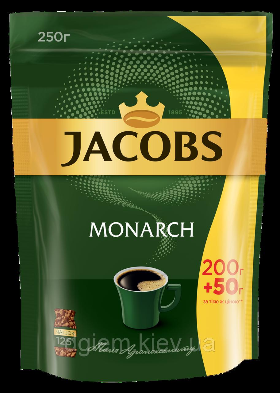 Кофе растворимый Jacobs Monarch 250г пакет