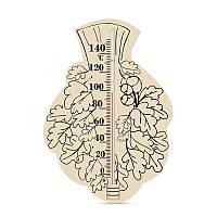 """Термометр """"Дуб"""" для сауны, бани"""