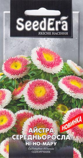 Семена астры Хай-Но-Мару 0,25г SeedEra